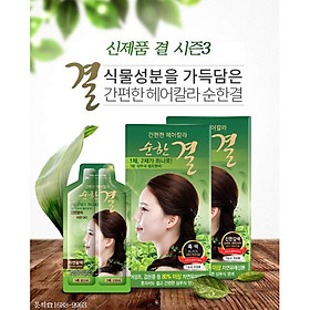 Dầu Gội Nhuộm Tóc Phủ Bạc Ganpyeonhan Hair-Color Soon Han Gyeol (Dark-Brown) (3 gói/hộp)
