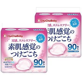 Combo 2 Hộp Miếng Lót Thấm Sữa ChuChuBaby (90 Miếng)