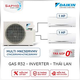 Hệ Thống Máy Lạnh Điều Hoà Multi S Daikin Inverter Combo MKC50RVMV/CTKC25RVMV+CTKC25RVMV Gas R32 Treo Tường 1 Chiều Lạnh Hàng Chính Hãng- chỉ giao tại HCM