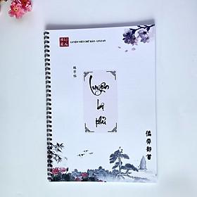 Combo Vở Luyện bộ thủ - tập viết các nét cơ bản và bộ thủ thường dùng trong chữ Hán (chữ Trung Quốc) dành cho người mới bắt đầu - kèm bút