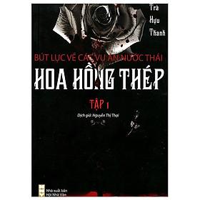 Hoa Hồng Thép - Bút Lục Về Các Vụ Án Nước Thái (Tập 1)