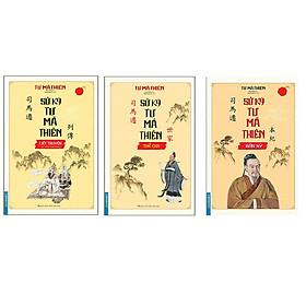 Combo 3 cuốn đầy đủ Sử Ký Tư Mã Thiên : Sử Ký Tư Mã Thiên Liệt Truyện (Quyển Thượng) + Sử Ký Tư Mã Thiên Thế Gia (Bìa Mềm)+ Sử Ký Tư Mã Thiên - Bản Kỷ