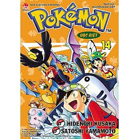 Pokémon Đặc Biệt (Tập 14) (Tái Bản)