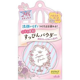 Phấn Phủ Dạng Nén Nhật Bản Dưỡng Ẩm Sử Dụng 24h Club Suppin Powder Hương Hoa Hồng Cực Mịn, Kiềm Dầu