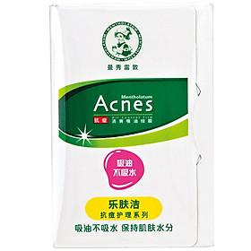 Giấy Thấm Dầu Acnes Mentholatum (50 Miếng)