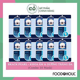 Combo 10 Mặt Nạ Giấy Dưỡng Da Foodaholic Essential Mask 23g x10