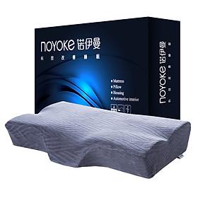 Gối Ngủ Bảo Vệ Cổ Noyoke