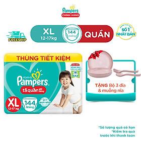 Thùng Mega Tã Quần Pampers Giữ Dáng Megabox M/L/XL - Tặng Bộ 3 Đĩa & Muỗng Nĩa