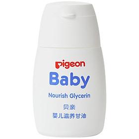Phấn Rôm Cho Bé Pigeon IA132 IA