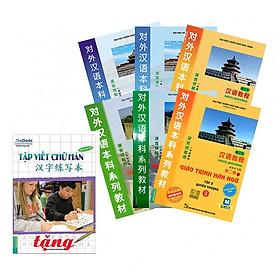 Combo Giáo Trình Hán Ngữ Trọn Bộ 6 Cuốn Tái Bản 2019 Tặng Tập Viết Chữ Hán và Bookmath NP03