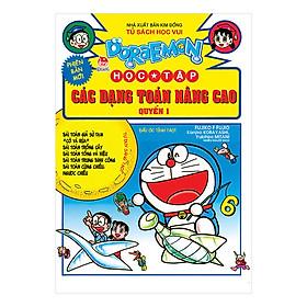 Doraemon Học Tập: Các Dạng Toán Nâng Cao - Quyển 1 (Tái Bản 2019)