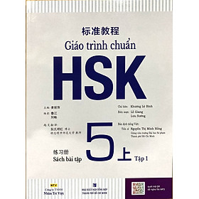 Giáo Trình Chuẩn HSK 5 Bài Tập (Tập 1)