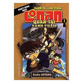 Conan Màu: Quan Tài Xanh Thẳm - Tập 1 (Tái Bản)