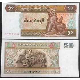 Tiền cổ Myanmar 50 kyats, con Lân mang lại hạnh phúc và may mắn