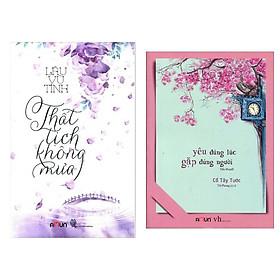 Combo Ngôn Tình Đặc Sắc: Thất Tịch Không Mưa + Yêu Đúng Lúc, Gặp Đúng Người (2 cuốn/ Tặng kèm Bookmak Happy Life)