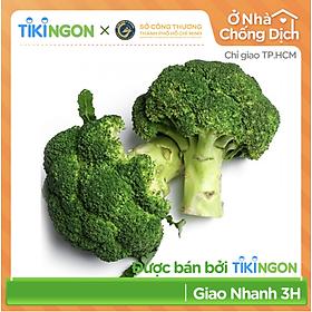 [Chỉ giao HCM] - Súp lơ xanh (1kg) - được bán bởi TikiNGON - Giao nhanh 3h