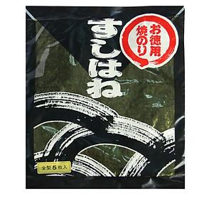 Rong biển cuốn sushi Yakinori 23g (5 miếng )