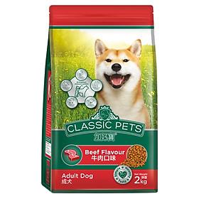 Đồ Ăn Cho Chó Trưởng Thành Classic Pets Hương Vị Thịt Bò Nướng (2kg)