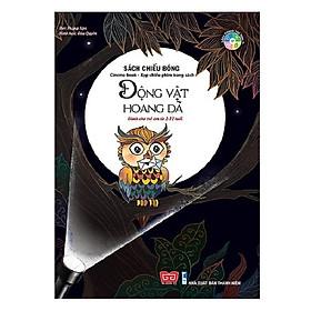 Cuốn sách mang lại những thước phim sống động cho bé: Sách Chiếu Bóng - Cinema Book - Rạp Chiếu Phim Trong Sách - Động Vật Hoang Dã