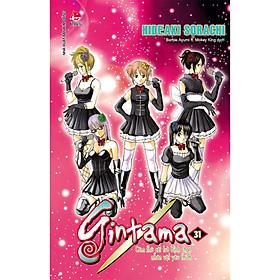 Gintama - Tập 31 (Tái Bản)
