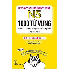 1000 Từ Vựng Cần Thiết Cho Kỳ Thi Năng Lực Nhật Ngữ N5