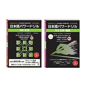 Combo Bộ đề luyện thi năng lực tiếng Nhật - N3 Kanji từ vựng , N3 Ngữ pháp