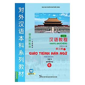 Giáo Trình Hán Ngữ - Tập 3: Quyển Hạ (Kèm Sử Dụng App)