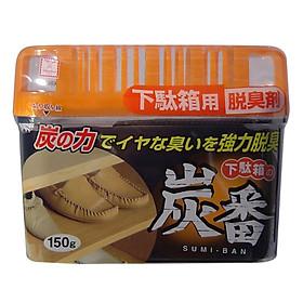 Hộp Khử Mùi Tủ Giày, Tủ Quần Áo Than Hoạt Tính Kobini Nhật Bản (150g)