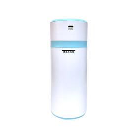 Máy xông Tinh dầu Caroline M1 giúp khuếch tán tinh dầu, tạo cảm giác thư thái, tạo độ ẩm cho không khí dung tích 240 ml Màu Trắng Xanh