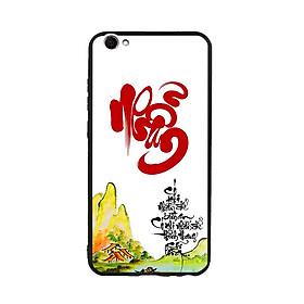 Ốp lưng mẫu đẹp cho điện thoại Vivo V5 / V5S / Y67 - Viền dẻo - 02071 7808 NHAN02 - in chữ thư pháp Nhẫn - Hàng Chính Hãng