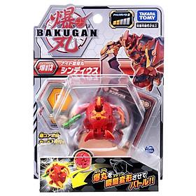 Quyết Đấu Bakugan - Chiến Binh Giáp Sĩ Lửa Cyndeous Red - Baku013