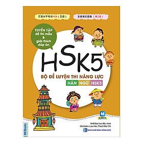 Bộ Đề Luyện Thi Năng Lực Hán Ngữ HSK 5 - Tuyển Tập Đề Thi Mẫu & Giải Thích Đáp Án