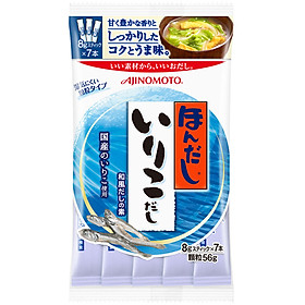 Hạt Nêm Vị Cá Mòi 56G - Nội Địa Nhật Bản