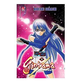 Gintama (Tái Bản) - Tập 11