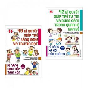 Combo sách kỹ năng sống hay: 42 Bí Quyết Giúp Trẻ Tự Tin Và Dũng Cảm Trong Quan Hệ Bạn Bè + 49 Bí Quyết Giúp Trẻ Lắng Nghe Và Truyền Đạt (tặng kèm bookmark Happy Life)