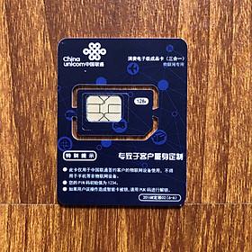 Sim Du lịch Trung Quốc China Unicom 3GB dùng trong 15 ngày - Hàng Chính Hãng