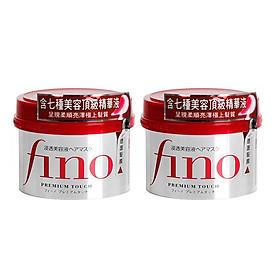 Kem Ủ Tóc Chuyên Sâu Fino Shiseido (230g) (2 Lọ)