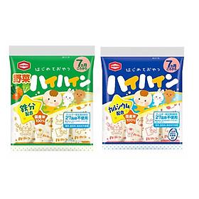 Combo bánh ăn dặm vị rau củ và vị sữa Nhật Bản cho bé từ 7 tháng (Tặng mẹ 1 mặt nạ chanh)