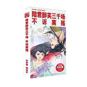 Postcard Cổ Trang Trung Quốc