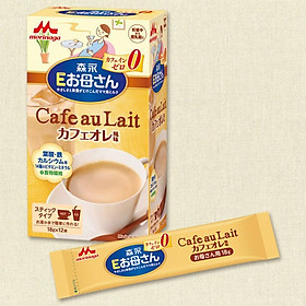 Bộ 2 hộp sữa bầu Morinaga hương vị cà phê thơm ngon an toàn Nội địa Nhật Bản