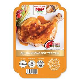 Đùi gà nướng sốt Teriyaki (có xương) MVP khay 400g