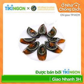 [Chỉ giao HCM] - Trứng vịt bắc thảo (hộp 4 quả) - được bán bởi TikiNGON - Giao nhanh 3H