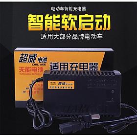 Sạc xe đạp điện - xạc xe đạp 48v 12Ah