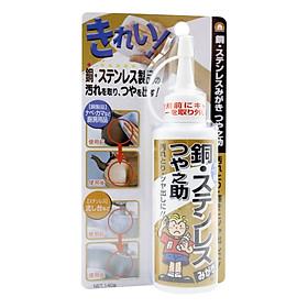 Chai Tẩy Gỉ Sét Và Làm Bóng Đồ Dùng Inox Cao Cấp Kobini Nhật Bản (140g)