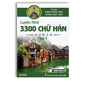 Sách – Luyện Nhớ 3300 Chữ Hán Tập 1 – Tự Tiếng Trung Qua Bộ Thủ Và Câu Chuyện – Phạm Dương Châu – Phiên Bản 2021