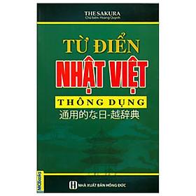 [Download Sách] Từ Điển Nhật Việt Thông Dụng (Bìa Mềm Màu Xanh Rêu) (Quà Tặng: Bút Animal Kute')