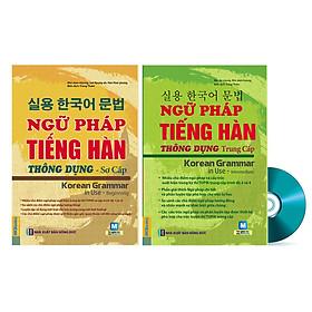 Combo Trọn Bộ Ngữ Pháp Tiếng Hàn Thông Dụng Sơ - Trung Cấp Tặng CD