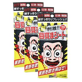 Combo 3 gói Khăn Ướt Giúp Tỉnh Ngủ - Gói 15 tờ - Hàng Nhật Nội Địa