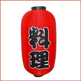 Bộ 2 Lồng Đèn Kiểu Nhật 55cm (Chữ Ẩm Thực)