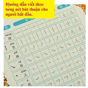 Vở luyện viết theo 7 quy tắc chữ Hán và 8 nét bút thuận cơ bản kèm10 ngòi bút mực bay màu